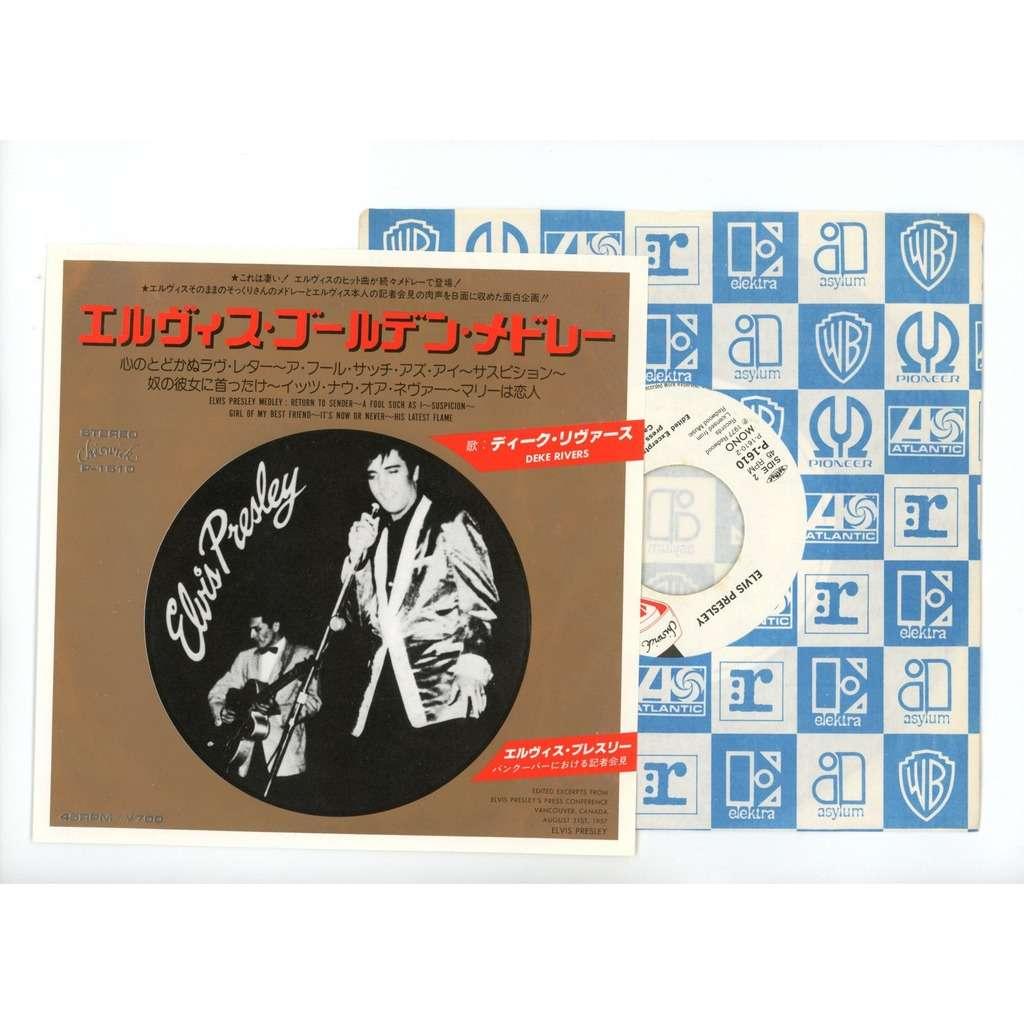 elvis presley 1 japna WHITE label blanc 45 the elvis medley RCA P 1610