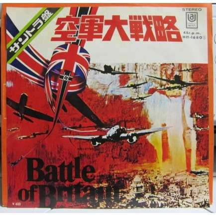 O.S.T. Battle Of Britain