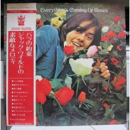 Jack Wild Everything's Coming Up Roses
