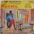 BOMBENGA, CASINO ORCHESTRE JAZZ AFRICAIN - Baila mucho / Simay na l'adjess / Belia betina / Mawa na yakoi - 7inch (EP)