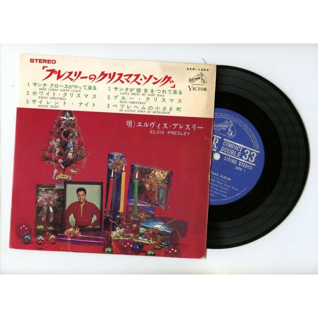 elvis presley 1 blue label compact 33 EP japan HERE COMES SANTA CLAUS scp 1205