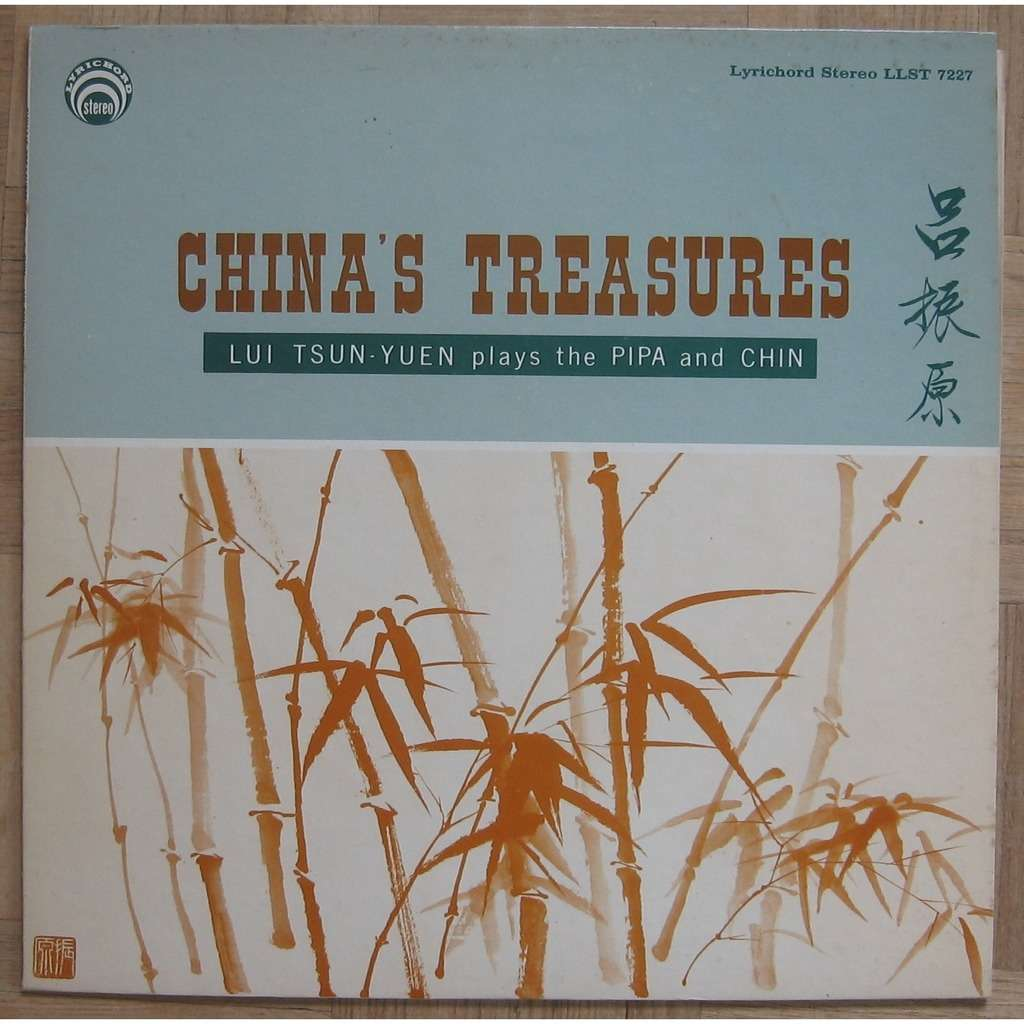 LUI TSUN-YUEN china's treasures