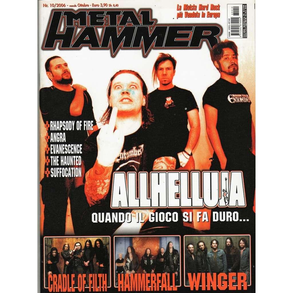 Allhelluja Metal Hammer (N.10 Oct. 2006) (Italian 2006 Allhelluja front cover magazine!)