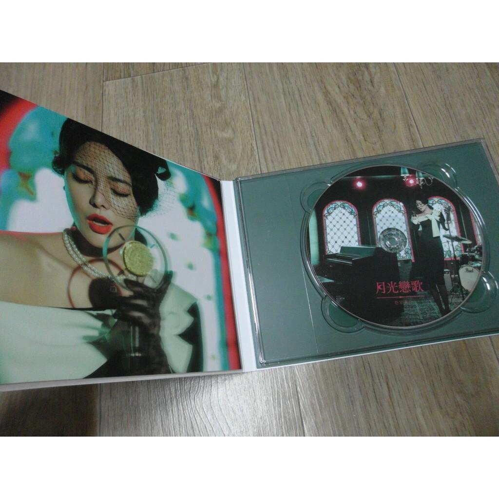 Han Damhee 月光戀歌 Moonlight Love Song