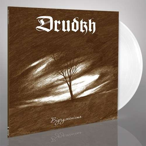 DRUDKH Estrangement. White Vinyl