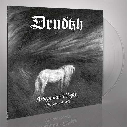 DRUDKH The Swan Road (Lebedynyi Shlyakh). Clear Vinyl
