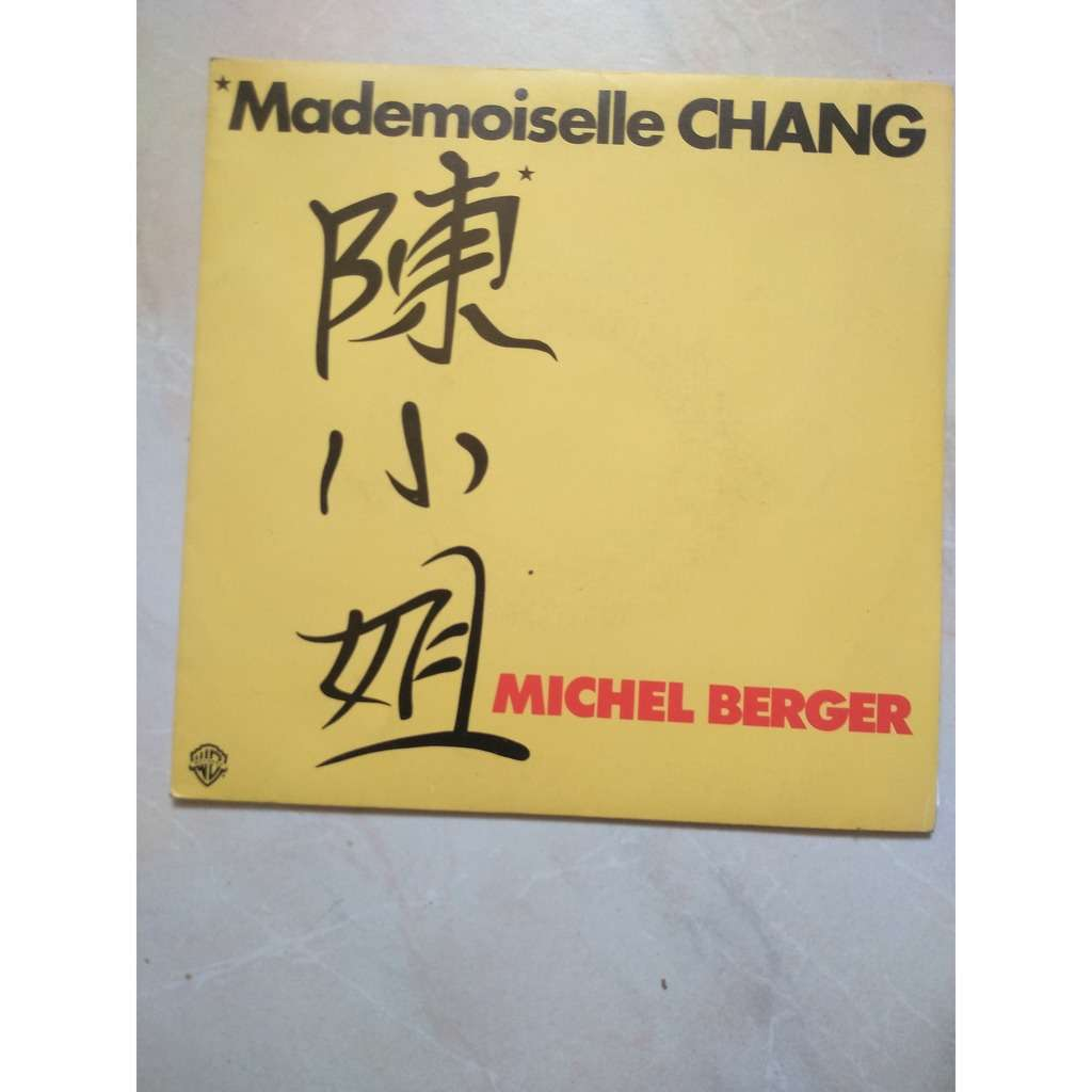 michel berger mademoiselle chang