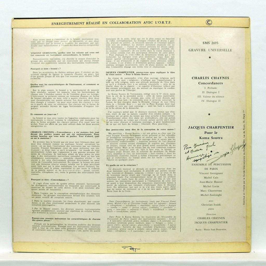 VINCENT GEMIGNANI / MARC CHANTEREAU jacques charpentier : pour le kama sutra / charles chaynes : concordances