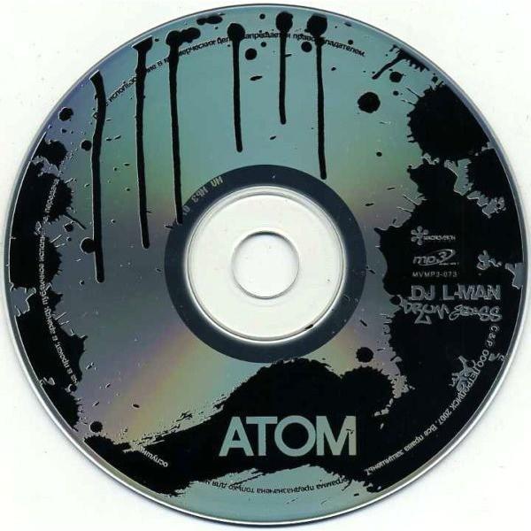 DJ L-Man Atom - Drum&Bass