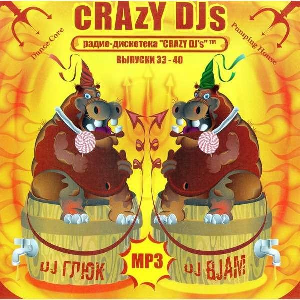 DJ Gluk / DJ B.Jam Crazy DJ's (Радио-Дискотека)