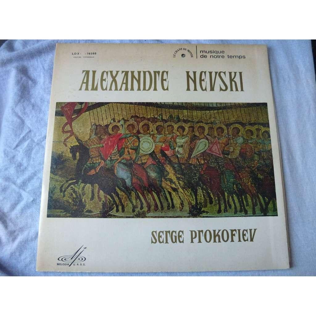 serge prokofiev - evgueni svetlanov ALEXANDRE NEVSKI - ( near mint condition )