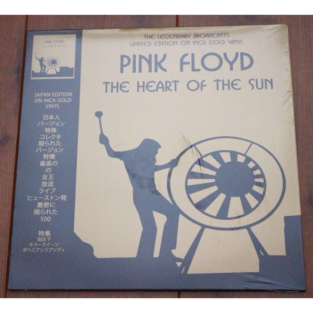 Pink Floyd The Heart Of The Sun / limited edition on inca gold vinyl