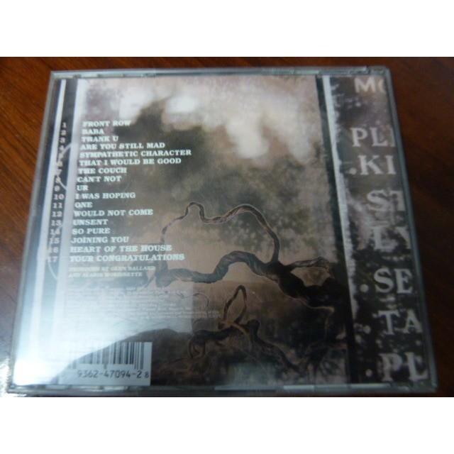 Alanis Morissette - Supposed Former Infatuation Ju Alanis Morissette - Supposed Former Infatuation Junkie (CD Album)