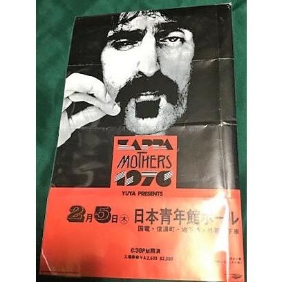 Frank Zappa / Mothers Of Invention Nippon Seinen-kan Hall Tokyo JP 05.02.1976 (Japan 1976 original promo concert poster flyer!)