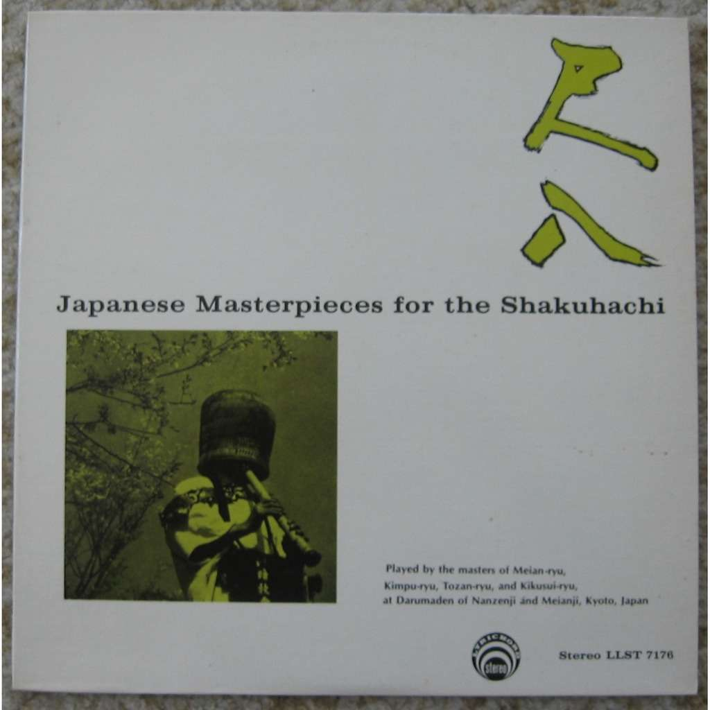 Various Japanese Koto Consort: Kotos, Jushichigen, Shamisen, Shakuchachi And Voice
