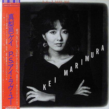 Kei Marimura P.S. I Love You