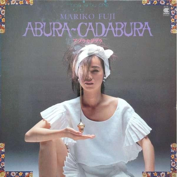 Mariko Fuji Abura-Cadabura