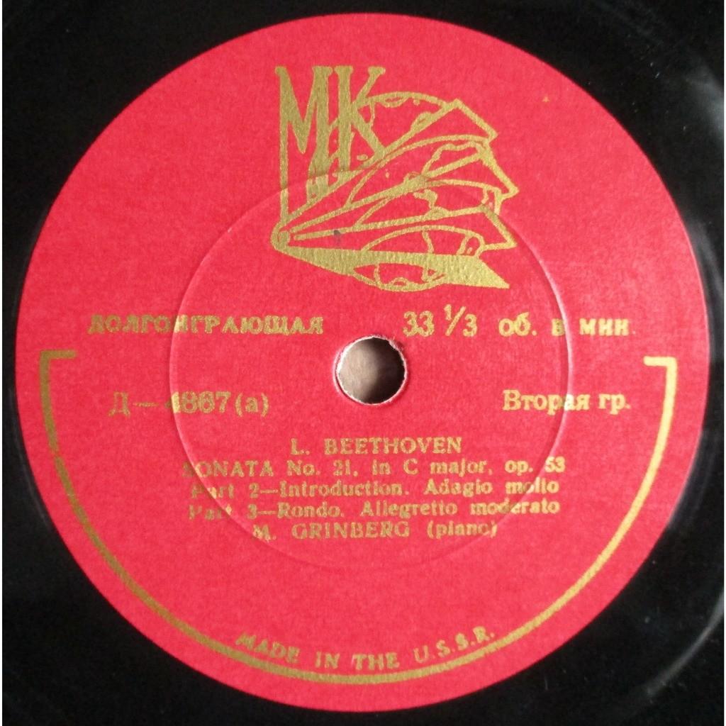 MARIA GRINBERG Beethoven Sonata 21 Rec.1959 MK 1st D4866 NM-