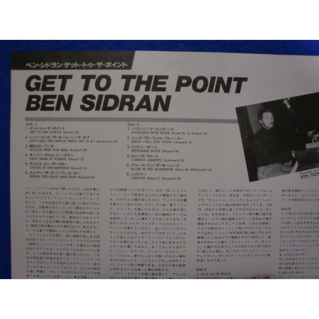 ben sidran get to the point