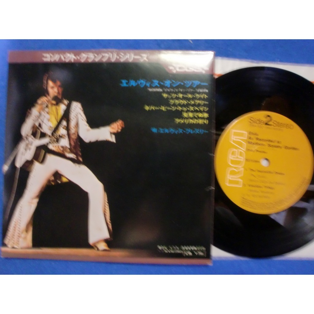 elvis presley elvis as recorded at madison square garden (5 tracks EP)