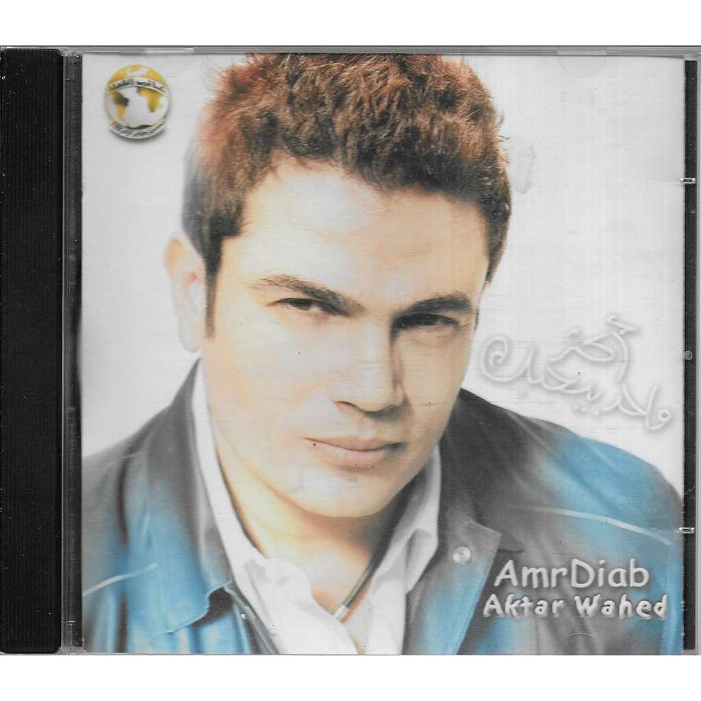 Amr DIAB Aktar Waheb