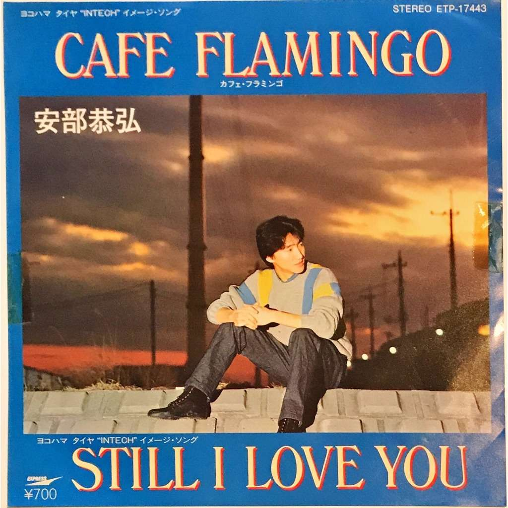 Yasuhiro Abe Cafe Flamingo / Still I Love You
