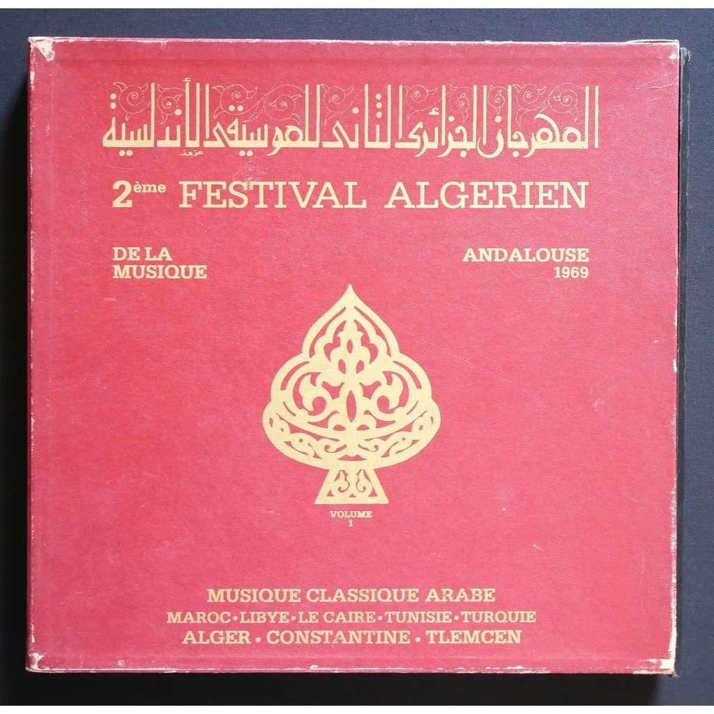 Various Musique Classique Arabe - 2ème Festival Algérien De La Musique Andalouse 1969 - 2