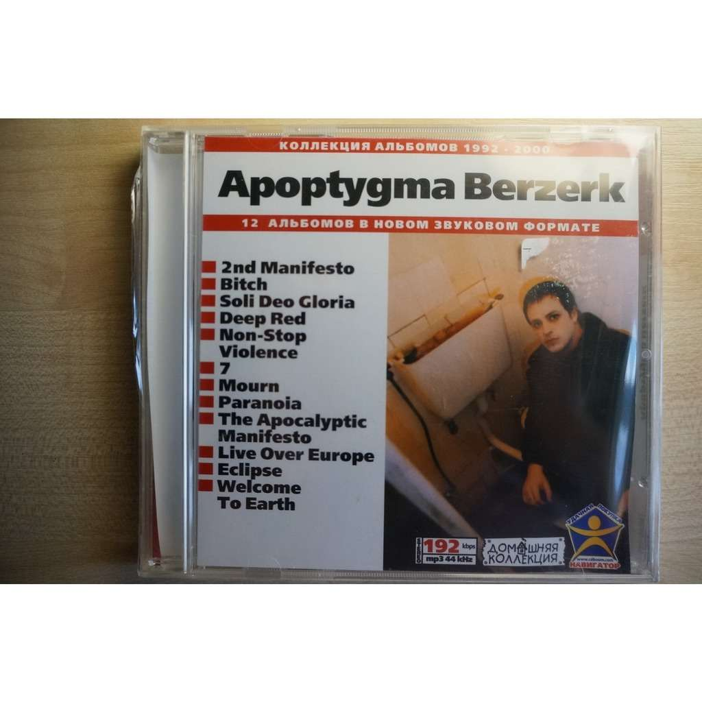 Apoptygma Berzerk Home Collection MP3