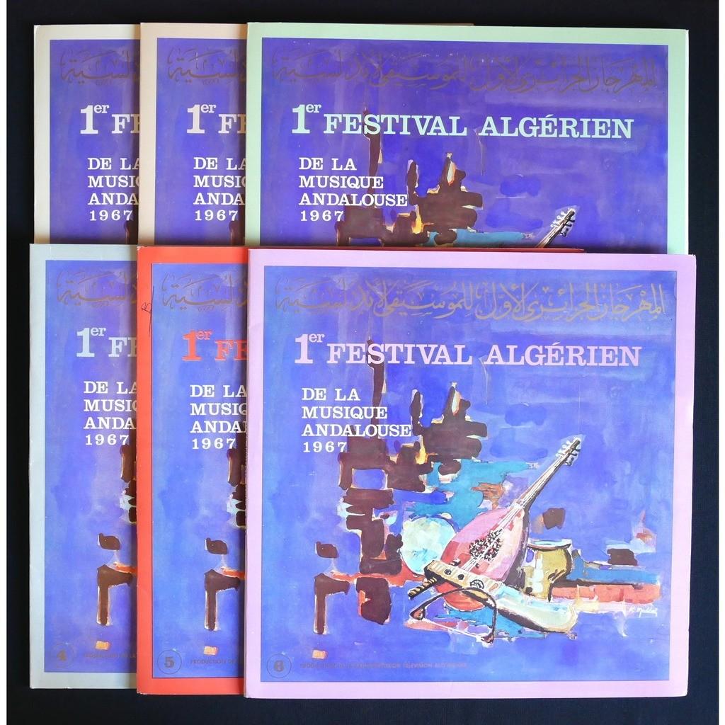 Various Musique Classique Arabe - 1er Festival Algérien De La Musique Andalouse 1967