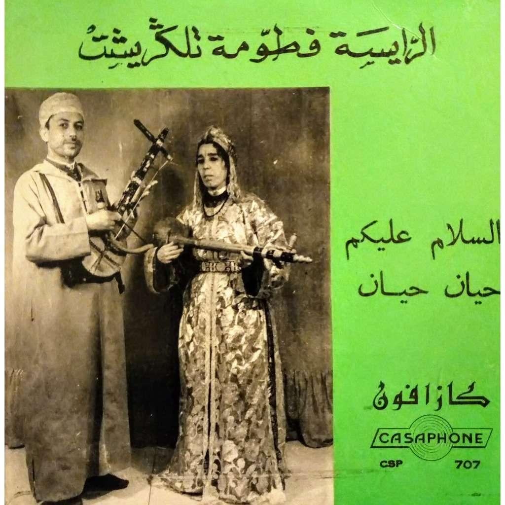 RAISSA FETOUMA TALEGRICHT الرايسة فطومة تلكريشت SALAMOU ALAYKOUM / HYAN HYAN