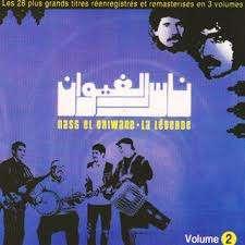 Nass El Ghiwane - La Légende Nass El Ghiwane - La Légende