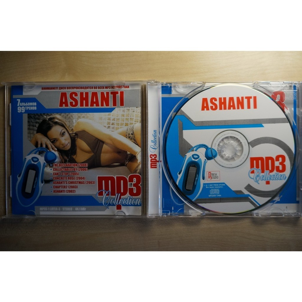 Ashanti MP3 Collection - Limited Edition