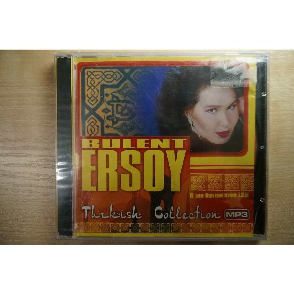 Bulent Ersoy Turkish Collection MP3