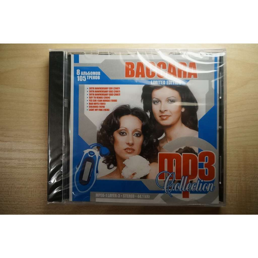 Baccara MP3 Collection - Limited Edition