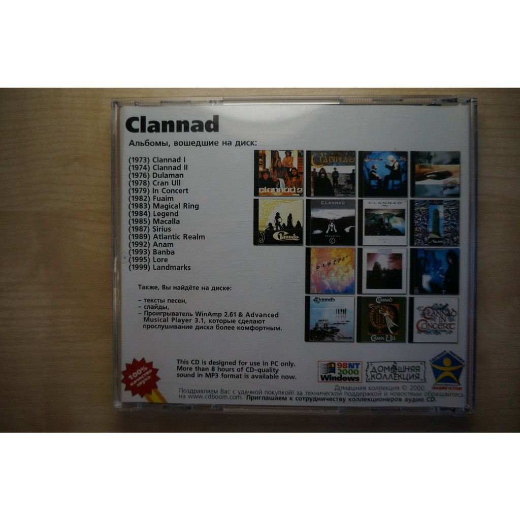 Clannad MP3 Home Collection