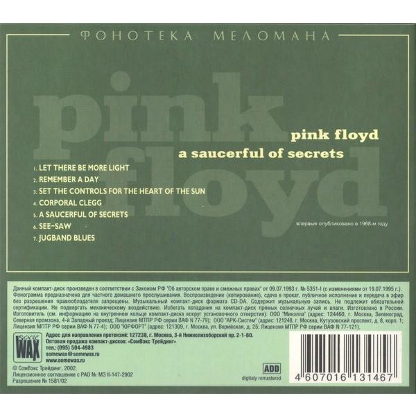 Pink Floyd A Saucerful Of Secrets (Digipak)