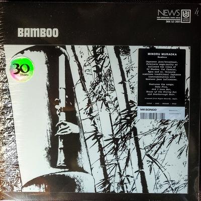 Minoru Muraoka Bamboo