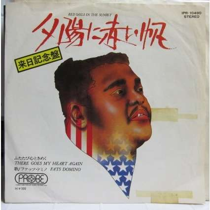 FATS DOMINO Red Sails In The Sunset/There Goes My Heart Again