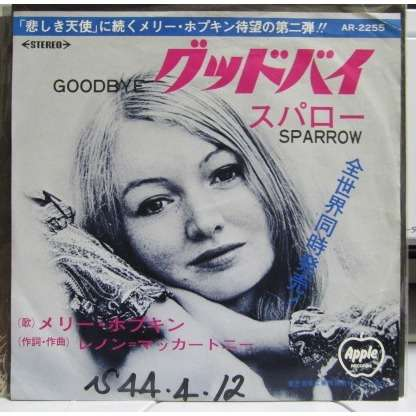 MARY HOPKIN GOODBYE/SPARROW