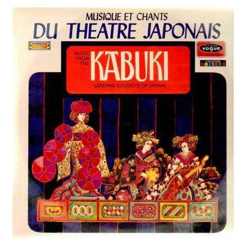 VARIOUS Musique Et Chants Du Theatre Japonais - Music From The Kabuki