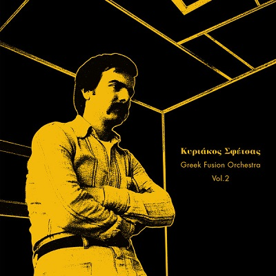 Kyriakos Sfetsas Greek Fusion Orchestra Vol.2