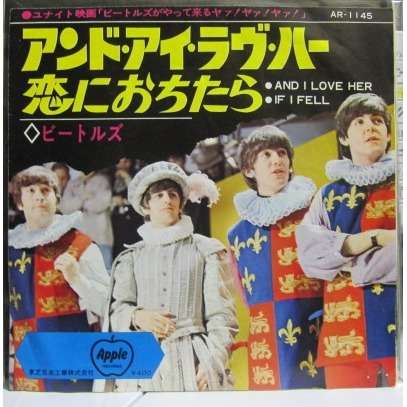 BEATLES And I Love Her/If I Fell