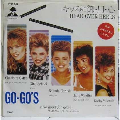 GO-GO'S HEAD OVER HEELS/GOOD FOR GONE