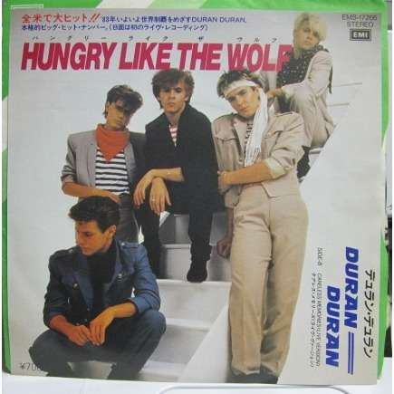 DURAN DURAN Hungry Like The Wolf/Careless Memories (live ver)
