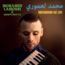 MOHAMED LAMOURI & GROUPE MOSTLA - Underground Rai Love - LP
