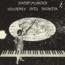 NATE MORGAN - Journey Into Nigritia - 33T