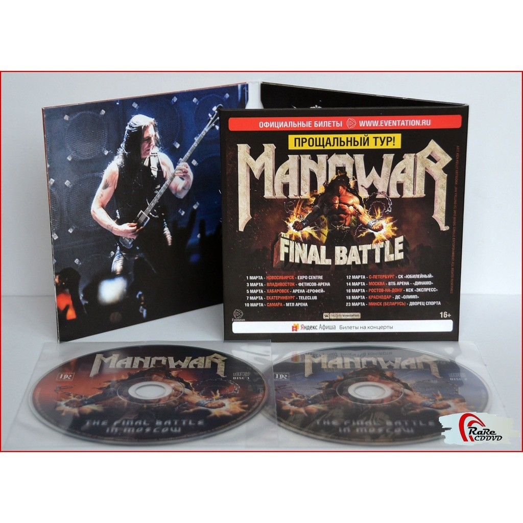 MANOWAR The Final Battle In Moscow Live Russia 14 March 2019 Bonus EP I 2CD