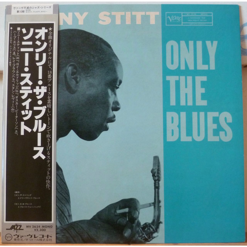 SONNY STITT Only the blues