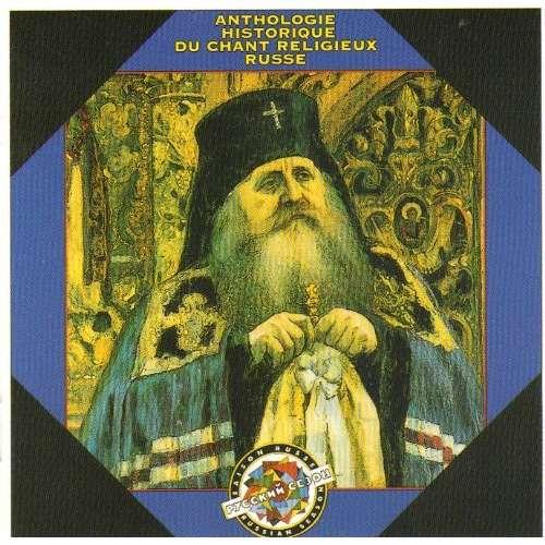 Various Anthologie historique du chant religieux Russe
