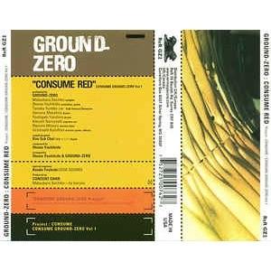 Ground-Zero Consume Red